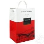 Вино Bostavan Cabernet-Sauvignon красное сухое bag in box 3л