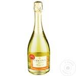 Вино игристое Cricova Muscat белое сладкое 0,75л