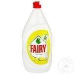 Средство для мытья посуды Fairy Lemon 1,3л