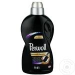 Detergent lichid Perwoll Black 1,8l