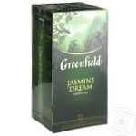 Чай Greenfield зеленый в пакетиках с жасмином 25x2г