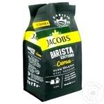 Cafea măcinată Jacobs Barista Crema 230g