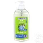 Gel antibacterian Cosmeplant Lavender 500ml