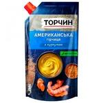 Mustar TORCIN® Americana 130g
