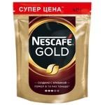 Cafea solubilă NESCAFE® GOLD 40g