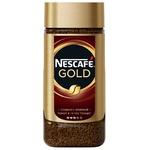 Cafea solubilă NESCAFE® GOLD 190g