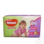 Scutece Pants Huggies Girl 9-14kg Nr.4 52buc
