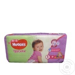 Scutece Pants Huggies Girl 13-17kg Nr.5 48buc