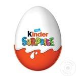 Ou de ciocolată Kinder cu surpriză pentru fetițe 20g