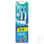 Periuta de dinti Oral-B 3D White 1+1