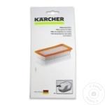 Filtru protectie Karcher DS 5.800/DS6