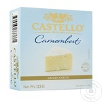 Сыр Camembert Castello 125г