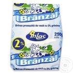 Творог Inlac 2% 250г