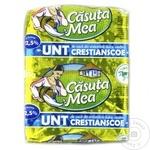 Unt Casuta Mea din smantana dulce 72,5% 200g