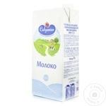 Lapte Savuskin 1,5% 1l - cumpărați, prețuri pentru Metro - foto 2