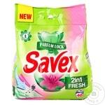 Стиральный порошок Savex Fresh 4kg