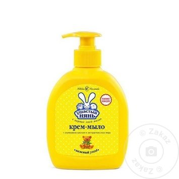 Sapun lichid pentru copii Usastii Neani 300ml - cumpărați, prețuri pentru Metro - foto 4