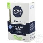 Lotiune dupa ras Nivea Men pentru ten sensibil 100 ml