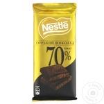 Ciocolata Nestle neagra 70% cacao 90g