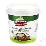 Iaurt de casa Rodopsko Ciudo 4,0% 1kg