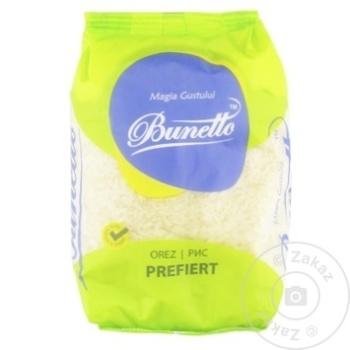 Orez Bunetto prefiert 900g - cumpărați, prețuri pentru Metro - foto 1