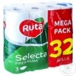 32 H.IG.3S.RUTA