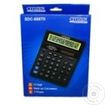 Calculator Citezen SDC-888TII