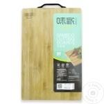 Разделочная доска бамбук 38х25,5см
