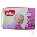 Scutece Huggies Ultra Confort Girl 8-14kg Nr.4 80buc