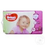 Scutece Huggies Ultra Confort Girl 10-16kg Nr.4+ 68buc