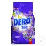 Стиральный порошок Dero Lavender 8kg