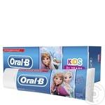 Детская зубная паста Oral-B Frozen 75мл