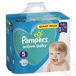 Подгузники Pampers Active Baby 11-16кг Nr.5 64шт