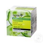 Crema fata Dr.Sante Cucumber 50ml