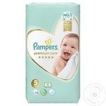 Scutece Pampers Premium Care 11-25kg Nr.5 58buc