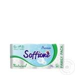 Hirtie igienica Soffione 3 straturi 16role