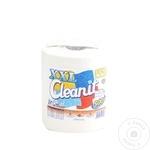 Rola bucatarie Cleany XXL 2starturi 105m