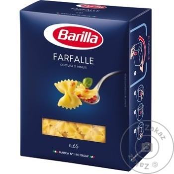 Farfalle Barilla 400g - cumpărați, prețuri pentru Metro - foto 1