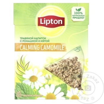 Ceai din plante Lipton Calming Camomile 20 pachețele x 0,7g - cumpărați, prețuri pentru Metro - foto 2