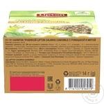 Ceai din plante Lipton Calming Camomile 20 pachețele x 0,7g - cumpărați, prețuri pentru Metro - foto 3