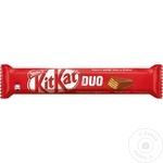 Baton de ciocolata Kit Kat King Duo 58g