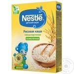 Каша рисовая Nestle без молока 200г