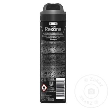 Дезодорант спрей Rexona Invisible Men 150мл - купить, цены на Метро - фото 2