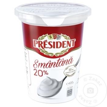 Smantana President 20% 400g - cumpărați, prețuri pentru Metro - foto 2