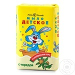 Sapun pentru copii Nevskaia Cosmetica Dentita 90g