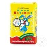 Sapun pentru copii Nevskaia Cosmetica Antibacterial 90g