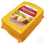 Сыр Alba Российский