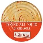 Тунец Chiara в подсолнечном масле 523г