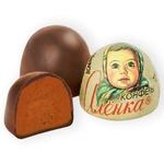 Шоколадные конфеты Аленка крем брюле 250г