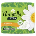 Прокладки Naturella Ultra Normal 10шт